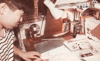Masaki Satō  haciendo un esbozo para Dragon Ball