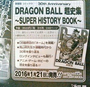 dragonballChoshishu